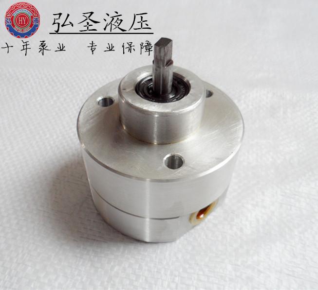 铝合金双向润滑油泵