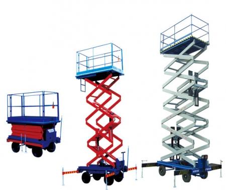 SJY型移动式液压升降平台